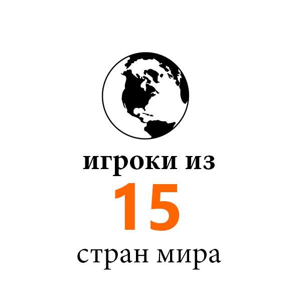hraci_z_15RUS