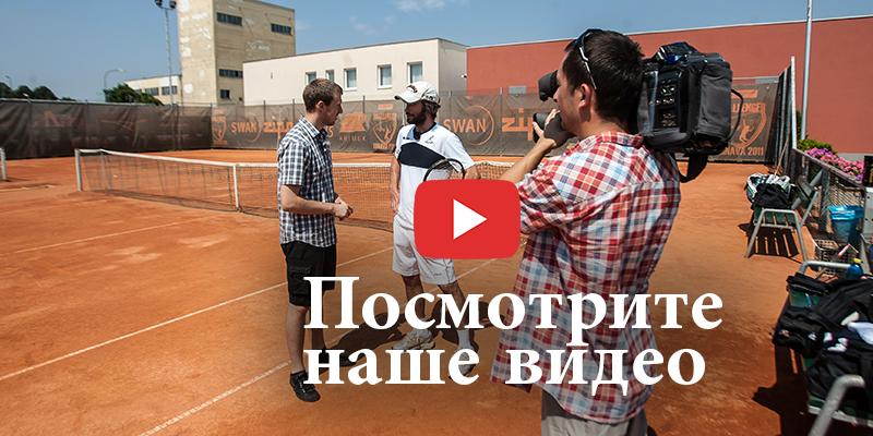pozrite-si-nase-video_ПОСМОТРЕТЬ-НАШ