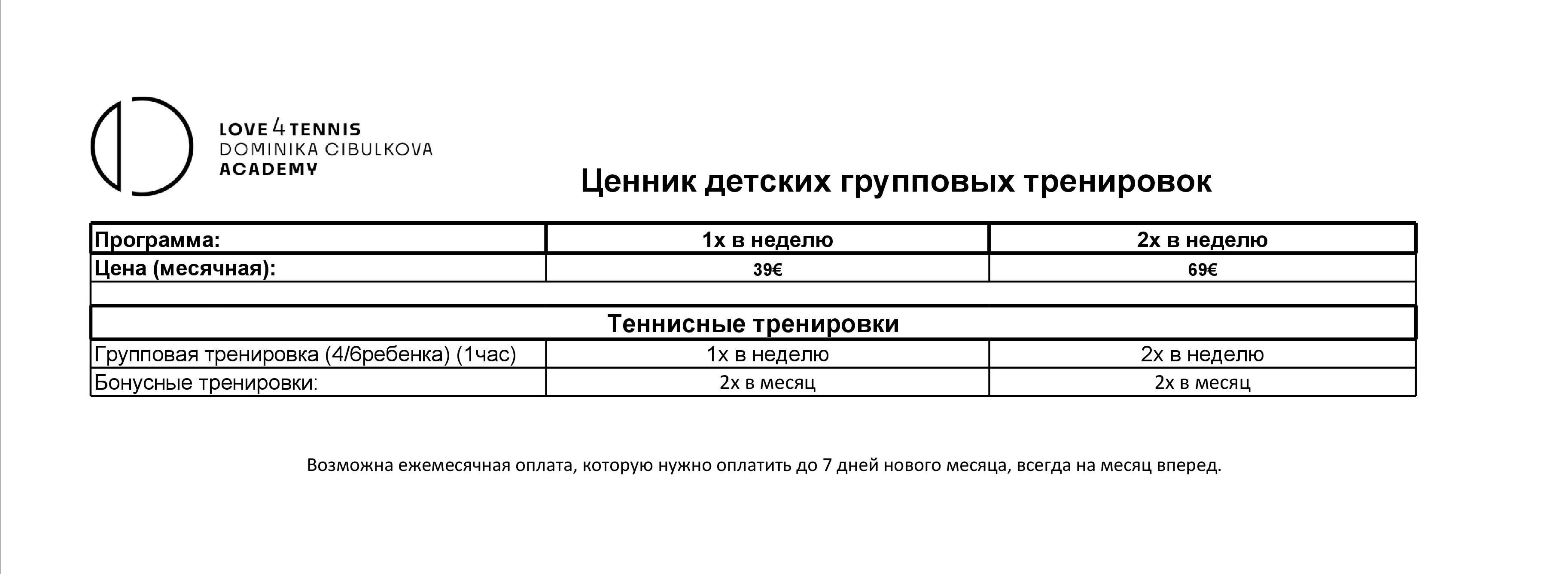 IMG_20200316_155811