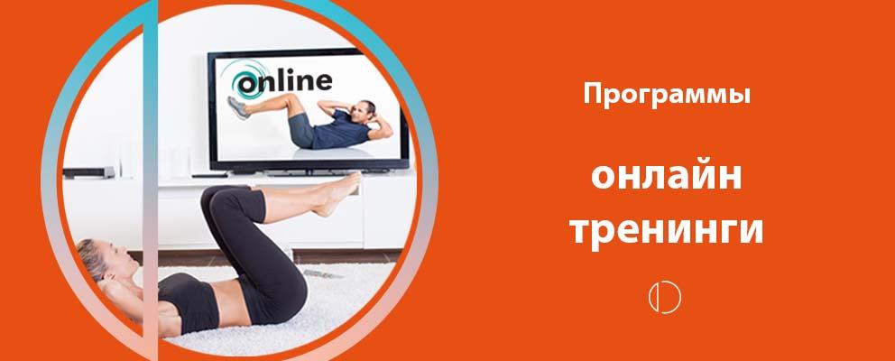 ONLINE - ru