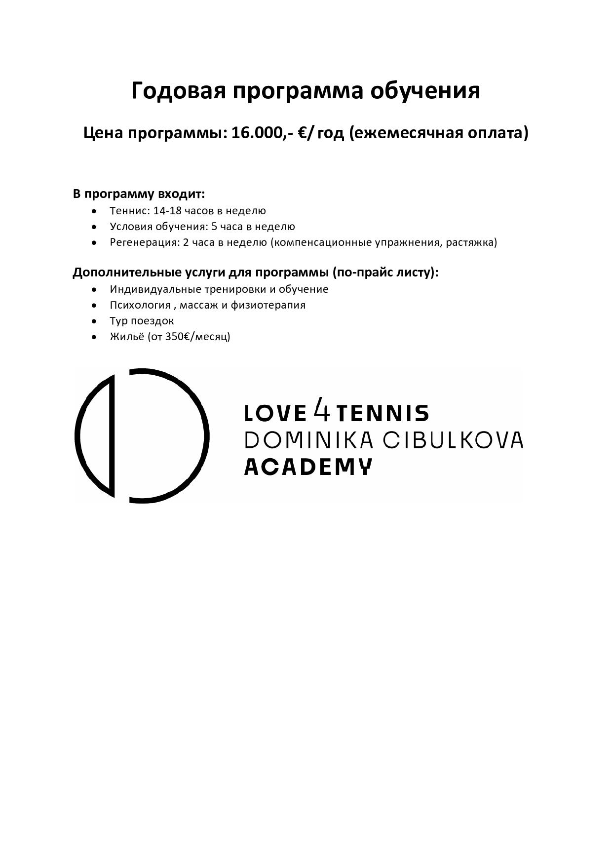 Rocny RUS-page0001