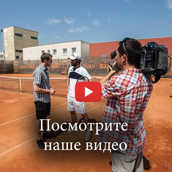 nase-video_Посмотрите-наше-видео