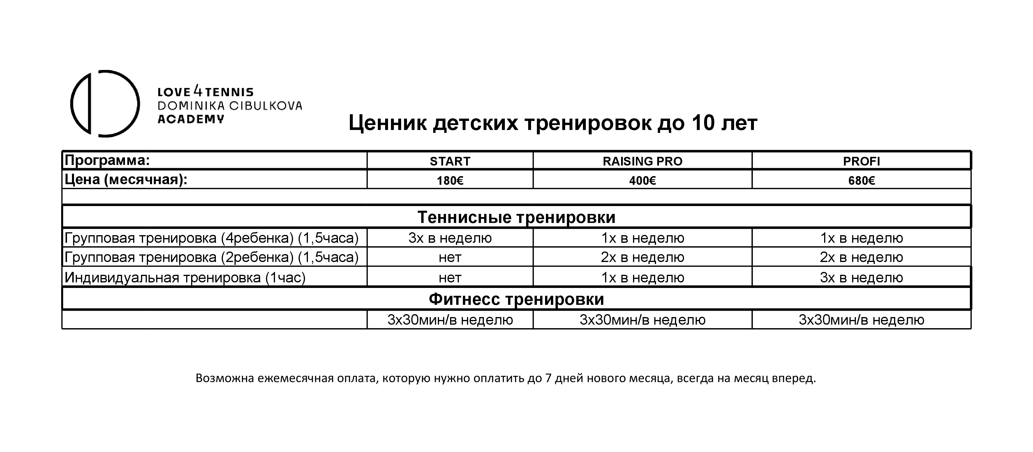 ruske cenniky deti-page-1