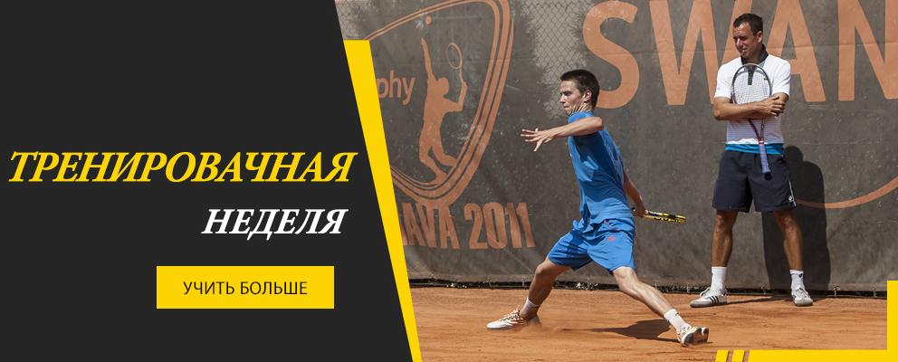 treningovy-tyzdenRUS